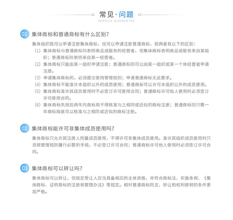集体_03.jpg