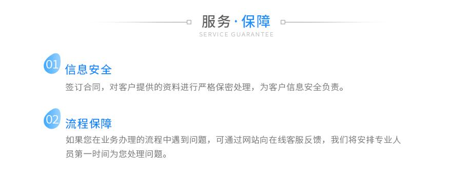 专利申请优先审查_02.jpg