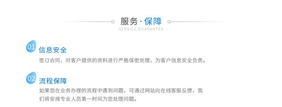 著作权登记证书补办_02.jpg