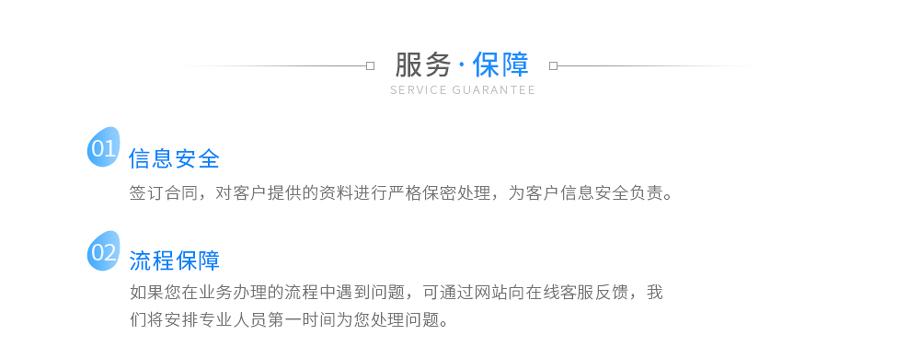 著作权撤销登记_02.jpg