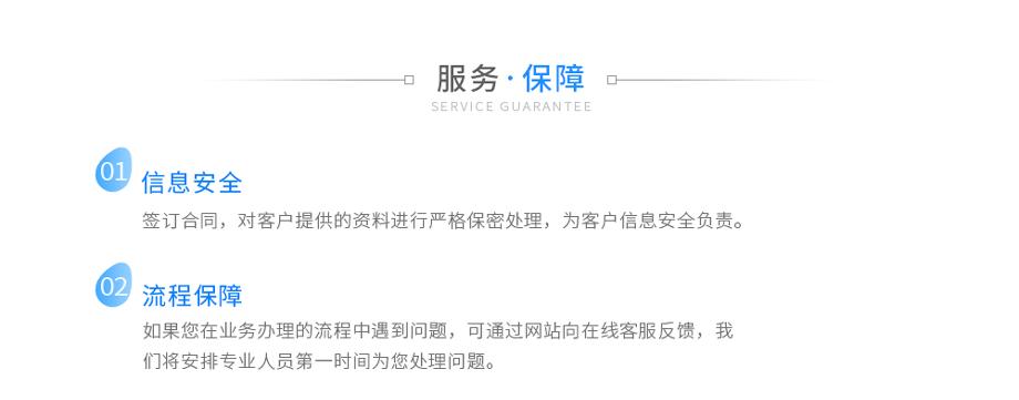 电视剧作品著作权登记_02.jpg