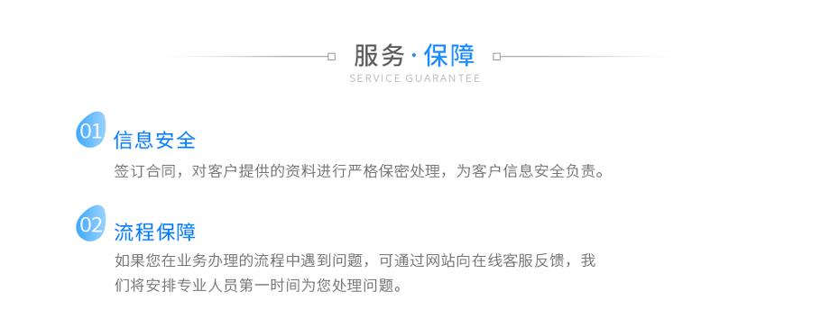 工程设计图著作权登记_02.jpg