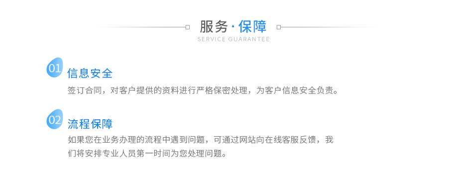 双软认证_02.jpg
