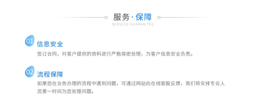 代办优先权证明文件副本_02.jpg