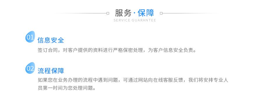 代理专利登记簿副本_02.jpg