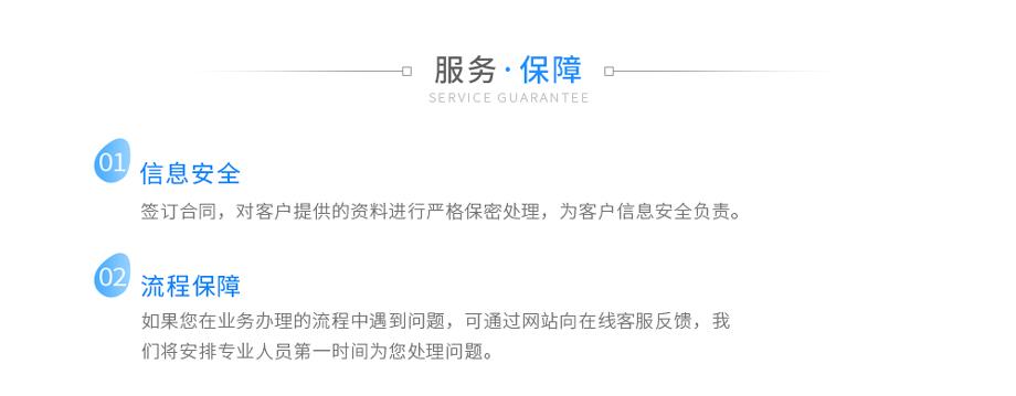 文字、口述作品著作权登记_02.jpg