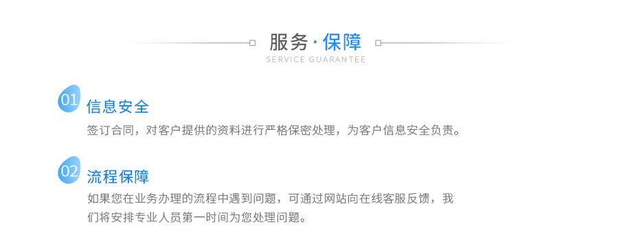 多媒体作品著作权登记_02.jpg