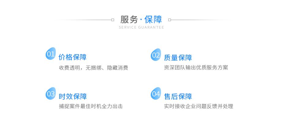 商标侵权诉讼_02.jpg