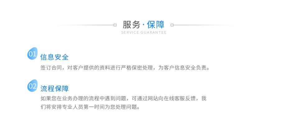 专利、商标侵权投诉_02.jpg
