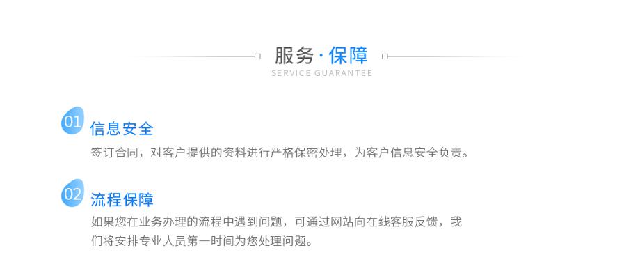 商事纠纷解决_02.jpg