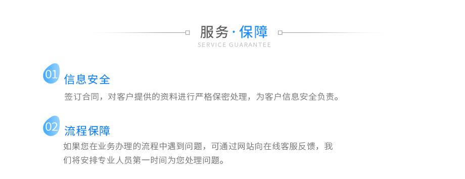 专利定制培训_02.jpg