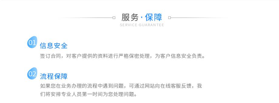 专利检索分析_02.jpg