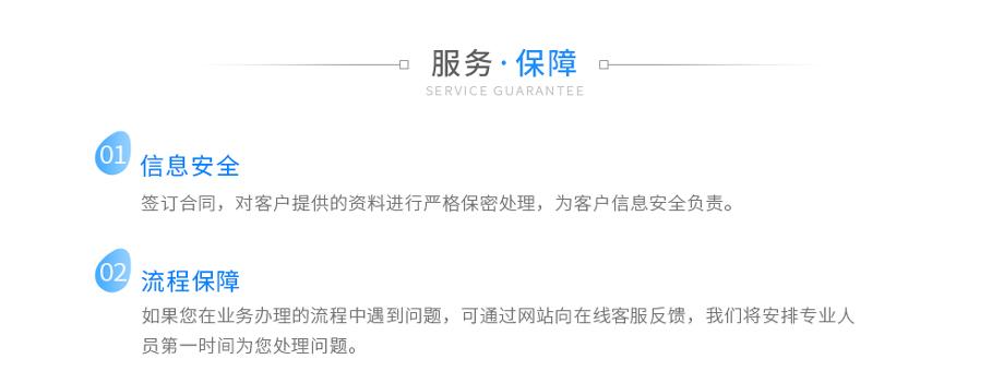 商标评审案件质证_02.jpg