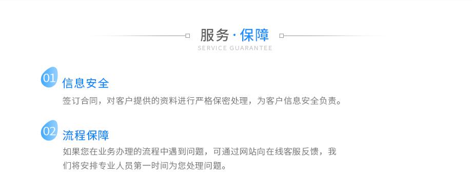 代缴专利年费_02.jpg