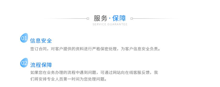 专利驳回复审_02.jpg
