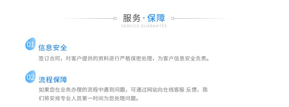 专利实施许可备案_02.jpg