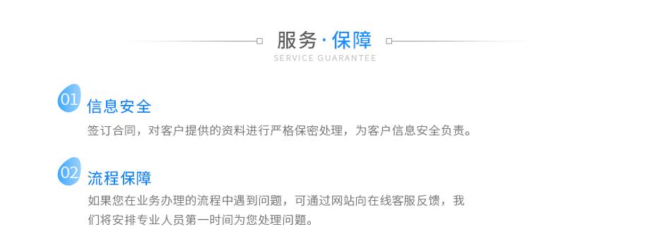 高新企业认定_02.jpg