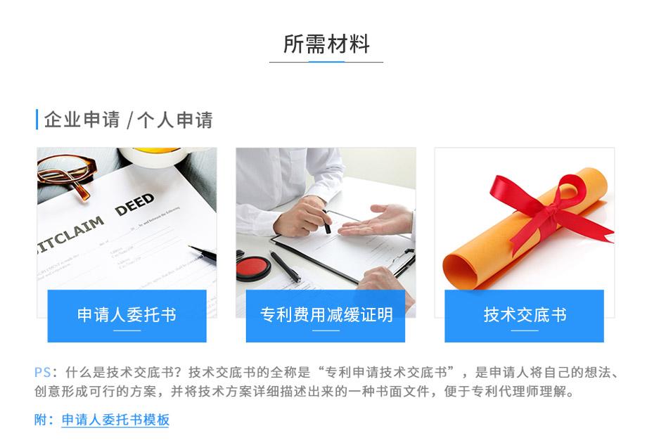 发明专利+实用新型同日申请_02.jpg