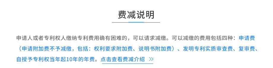 发明专利+实用新型同日申请_04.jpg